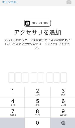 20160530_16_39_32