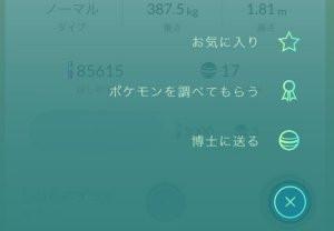 20160824_18_23_00
