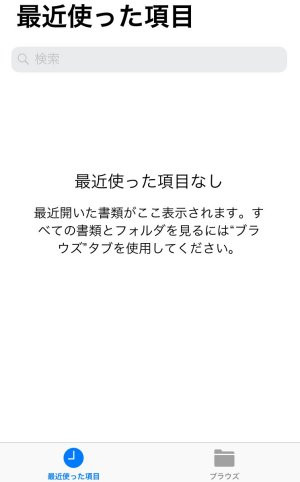 Img_2952