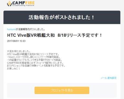 Vive_yamato01