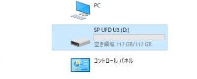 Usb128_01