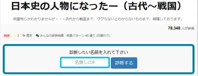 Nihonsi00