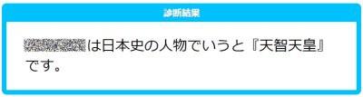 Nihonsi01