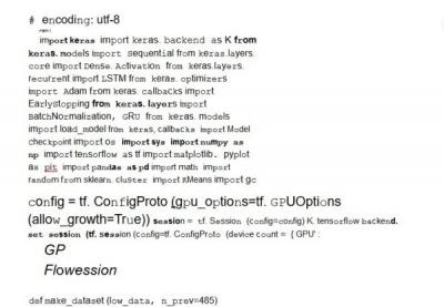 Google_ocr02