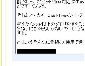 Win764_2