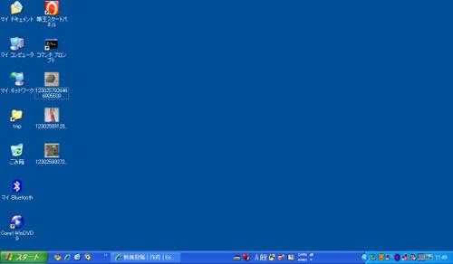 Icon_desk