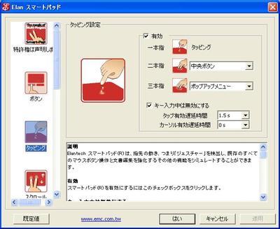 Touchpad_new