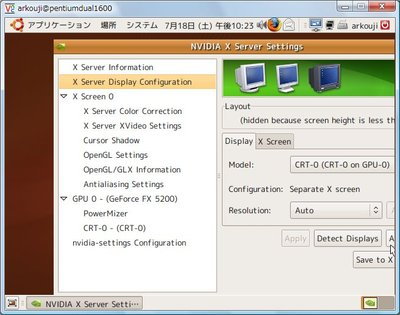 Ubuntu_vnc2