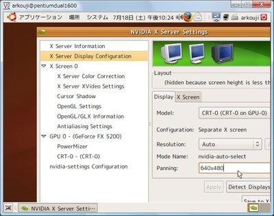Ubuntu_vnc3