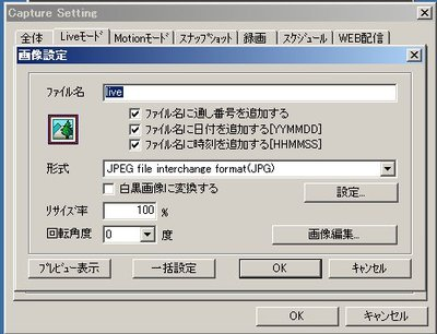 Livecm_08