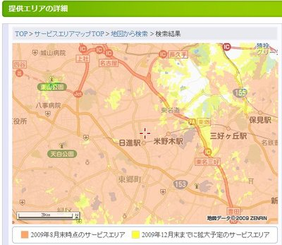 Wimax1