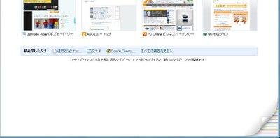 Chrome_d1