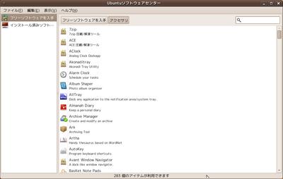 Ubuntu910_5