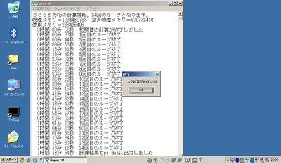 Netbook002