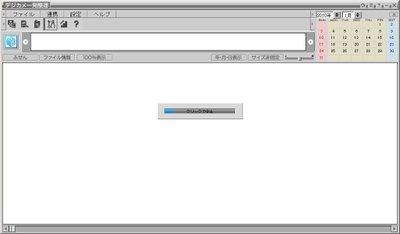 Netbook005