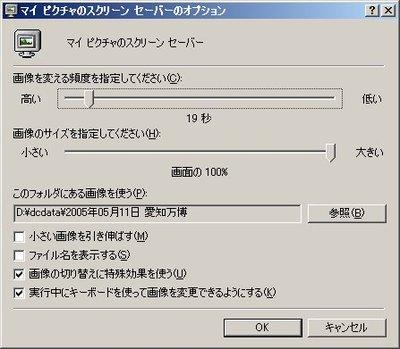 Netbook010