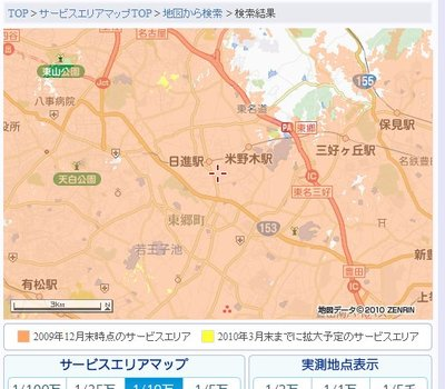 Wimax4