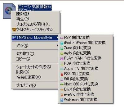 Moviestyle02