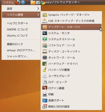 Ubuntu1004_01
