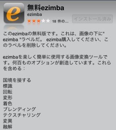 Ezimba01