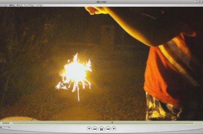 Touchvideo2