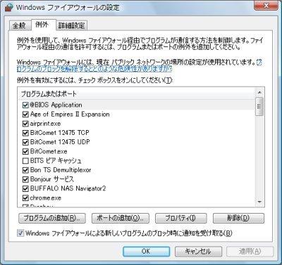 Airprint02