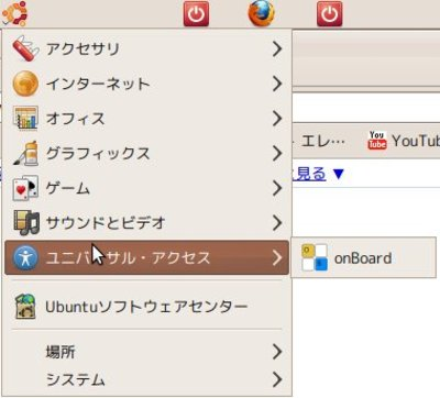 Softkeyboard02