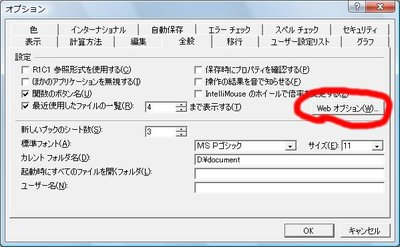 Excel_hylink01