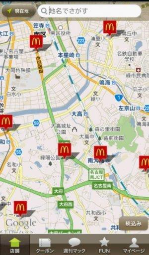 Mac_app02