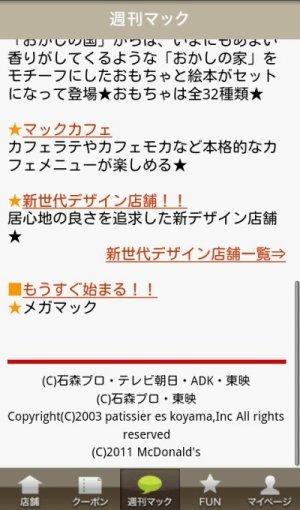 Mac_app03