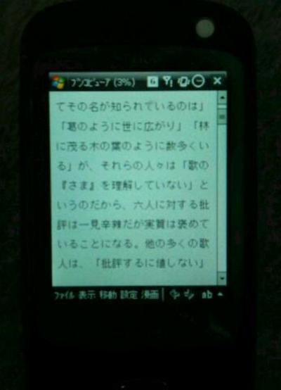 Rps20110618_104332