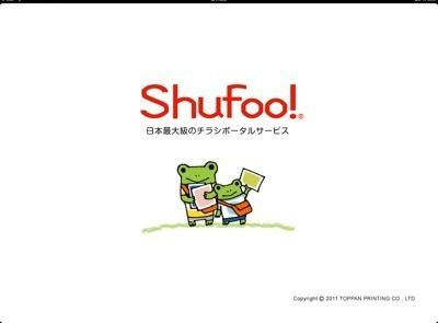 Shufoo01
