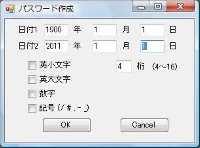 Passmake05