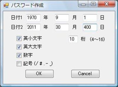 Passmake08
