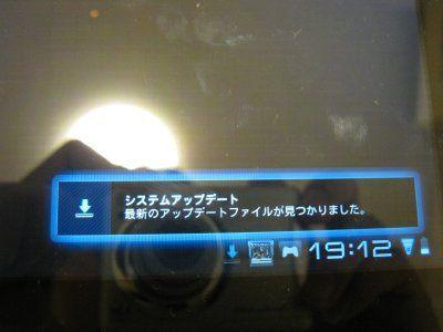 Img_0233