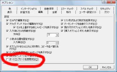 Excel_comp02