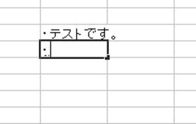 Excel_comp03