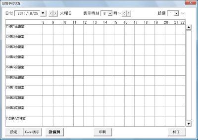 Eyoyaku01