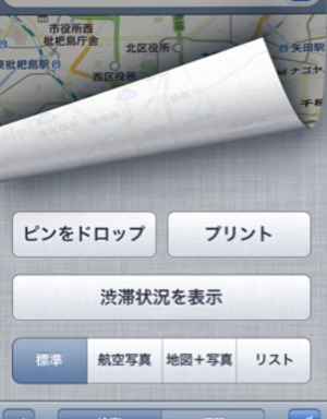 111210_6_35_01