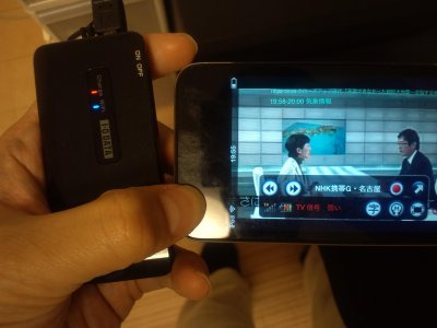 Cameraroll011920122028