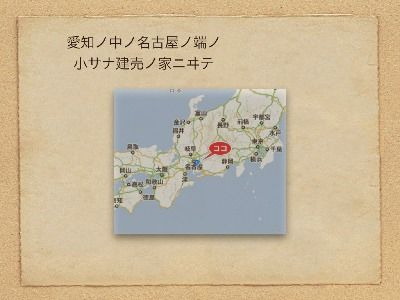 120121_8_39_04