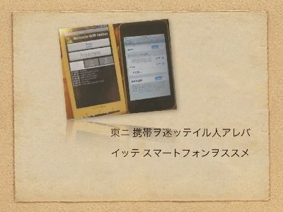 120121_8_39_26