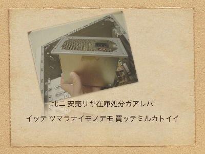 120121_8_40_20