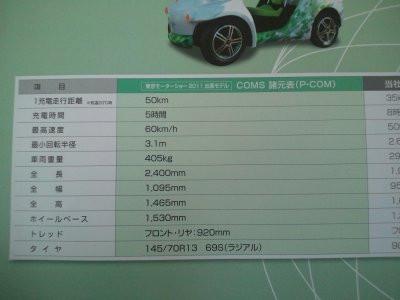 Cameraroll021120121719