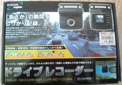 Cameraroll030320121621