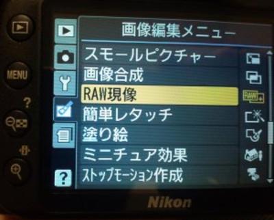 Cameraroll040720122237