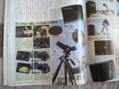 Cameraroll040820121022