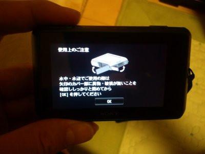 Cameraroll041920122300