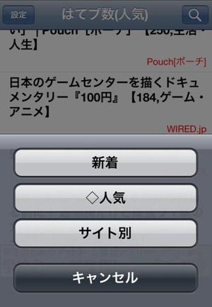 120421_9_08_55