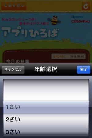 120502_10_59_16